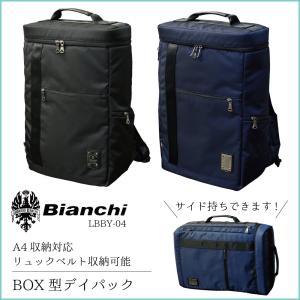ビアンキ リュック 18L Bianchi Lavoro ラボーロ ボックス型デイパック ポリエステルドビー織 ハンドル付 2way  A4収納 LBBY-04|luggagemarket