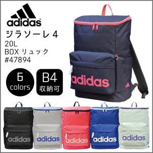アディダス リュック ボックス型 20L adidas ジラソーレ4 スクエアデイパック バックパック B4 47894|luggagemarket