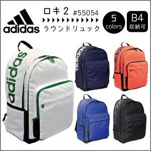 669897af0611 アディダス リュック 2ルーム 27L adidas ロキ2 ラウンド デイパック バックパック B4 カジュアル 通学 男子 女子 学生 55054