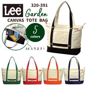 リー トートバッグ Lee Garden キャンバス地 トート 天ファスナー ユニセックス A4収納 320-391|luggagemarket