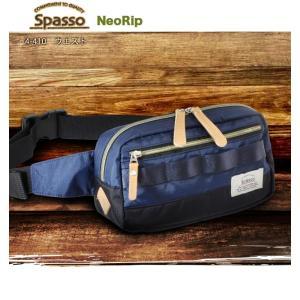 スパッソ ウエストポーチ Spasso NeoRip ウエストバッグ 軽量 リップストップナイロン×ヌメ革 4-410|luggagemarket