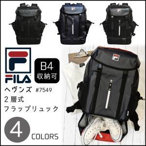 フィラ リュック 2層式 35L FILA ヘヴンズ ターポリン素材 フラップ デイパック ファスナー開閉 シューズ収納 B4 7549|luggagemarket
