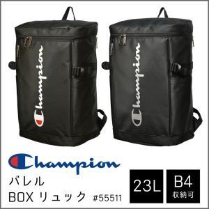 チャンピオン リュック ボックス型 23L Champion バレル スクエアデイパック バックパック B4 55511|luggagemarket