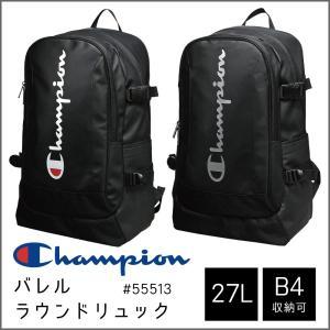 チャンピオン リュック 27L Champion バレル ラウンドデイパック バックパック B4 55513|luggagemarket