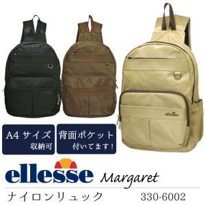 34fee6102f9a エレッセ リュック ellesse Margaret 多機能背面ポケット付デイパック A4 330-6002