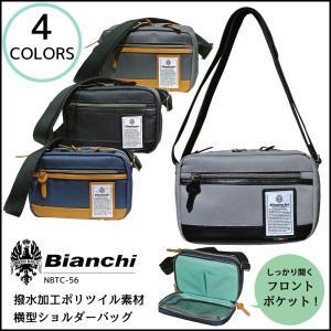☆コーディネートしやすいツイル地で機能性の高いポケットを装備したBianchiの2ルームショルダー。...