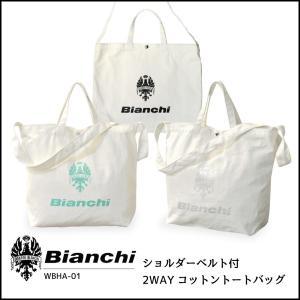 ビアンキ トートショルダー 2way Bianchi ALA アーラ キャンバストートバッグ  ショルダーベルト付 A4 WBHA01|luggagemarket