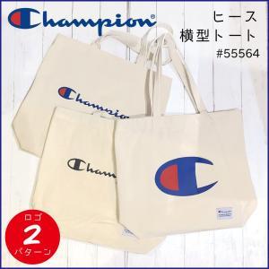 チャンピオン トートバッグ 横型 Champion ヒース マチあり ロゴプリント コットントート A4 55564|luggagemarket