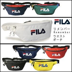 フィラ ウエストバッグ FILA Remember リメンバー ウエストポーチ ボディバッグ 2wayバッグ ロゴプリント 7561|luggagemarket