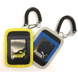 プーマ 定期入れ Puma ファンダメンタルスJ カードホルダー スパイラルウォレットチェーン付 074978/2点までクリックポスト配送可|luggagemarket