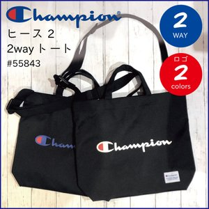 チャンピオン トートショルダー 12L Champion ヒース2 2way ロゴプリント ポリエステル地 トート A4 55843|luggagemarket