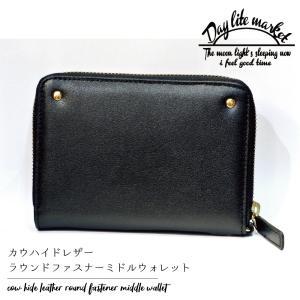ラウンドファスナー 折財布  Daylite Market 牛革 カウハイドレザー ミドル ジップ ウォレット メンズ レディース DLM-825 luggagemarket
