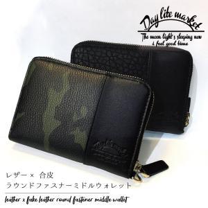 ラウンドファスナー 折財布  Daylite Market 合皮×牛革 ミドル ジップ ウォレット 2つ折り メンズ レディース DLM-840 luggagemarket