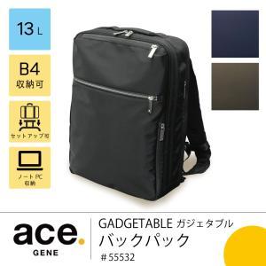 エースジーン リュックサック 15L ace.GENE GADGETABLE ガジェタブル バックパック ビジネスリュック 2ルーム B4 15インチPC対応 55532 luggagemarket
