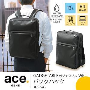 エースジーン リュックサック 15L ace.GENE GADGETABLE WR ガジェタブル WR バックパック ビジネスリュック 2ルーム B4 15インチPC対応 55543 luggagemarket