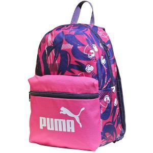 プーマ キッズ リュック 13L Puma フェイズ スモール バックパック 反射テープ付き 通園 遠足 B5 075488|luggagemarket
