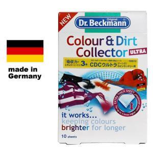 ドクターベックマン カラー&ダートコレクター 洗濯機用 色移り防止シート12枚