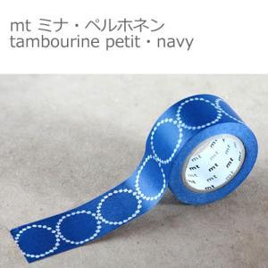 カモ井加工紙 mt ミナ・ペルホネン tambourine ...