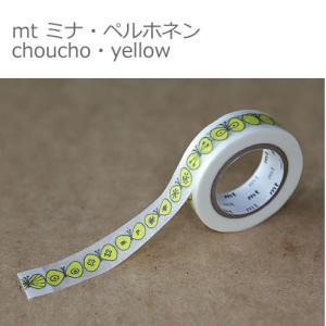 カモ井加工紙 mt ミナ・ペルホネン choucho・yel...