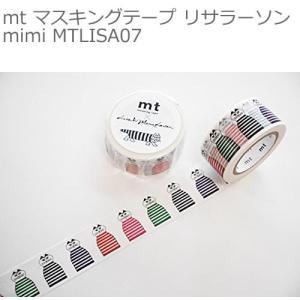 mt マスキングテープ リサラーソン mimi MTLISA07 幅23mm×10m