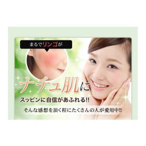 商品名:Princess MIRO 赤ら顔用クリーム VK 名称:フェイス用ジェルクリーム 原材料名...
