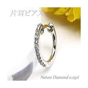 ピアス 片耳フープピアス 天然ダイヤモンド 0.05ct PT900 プラチナ|luire-jewelry