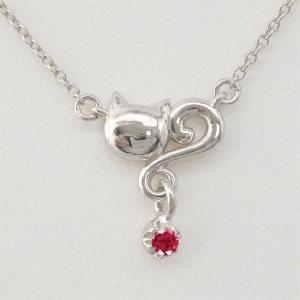 ネックレス ルビー 一粒  誕生日 プラチナ900 ネコ ペンダント 猫 キャット  ネックレス プレゼント ギフト|luire-jewelry