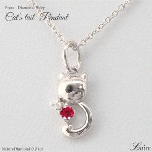 ネックレス ルビー ネコ ペンダント 猫 キャット ネックレス プラチナ900 誕生日 プレゼント ギフト|luire-jewelry