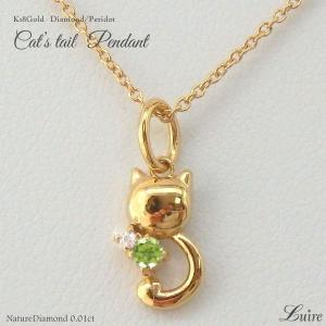 ネックレス ペリドット k18ゴールド 18金 ネコ ペンダント 猫 キャット ネックレス  誕生日 プレゼント ギフト|luire-jewelry