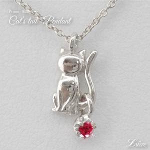 ネックレス ルビー   一粒石 プラチナ900 ネコ ペンダント 猫 キャット ネックレス  誕生日 プレゼント ギフト|luire-jewelry