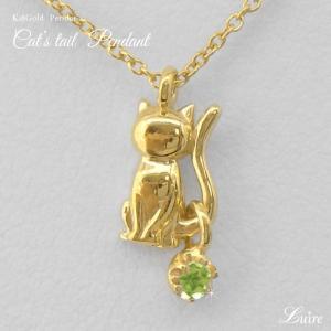 ネックレス 18金 一粒石 ネコ ペンダント ペリドット 猫 キャット ネックレス k18ゴールド  誕生日 プレゼント ギフト|luire-jewelry