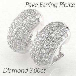 ダイヤモンド イヤリング レディース クリップ ピアス プラチナ 900 パヴェ 3.00ct|luire-jewelry