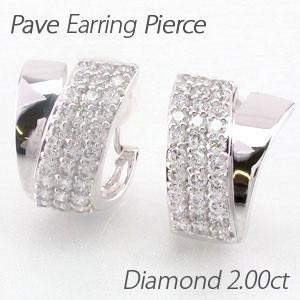 ダイヤモンド イヤリング レディース クリップ ピアス プラチナ 900 パヴェ 2.00ct V字|luire-jewelry