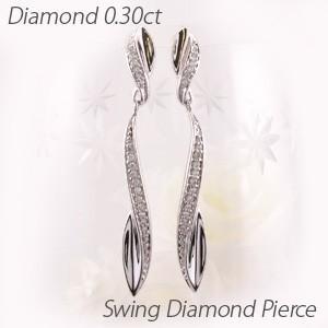 ピアス プラチナ 900 ダイヤモンド 揺れる ロング フェザー 羽 ひねり ウェーブ|luire-jewelry