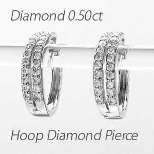 ダイヤモンド ピアス フープ プラチナ 900 中折れ 2連 ダブル エタニティ|luire-jewelry