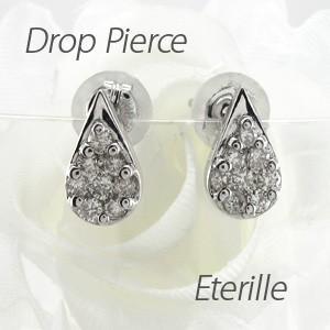 ダイヤモンド ピアス ゴールド 18k ドロップ シンプル0.30ct K18 WG|luire-jewelry