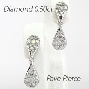 ピアス プラチナ 900 ダイヤモンド パヴェ ドロップ しずく ミステリー 揺れる0.50ct|luire-jewelry