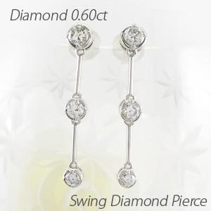 ピアス ゴールド 18k ダイヤモンド スリーストーン 揺れる ロング ストレート 18金 K18 WG luire-jewelry