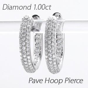 ダイヤモンド ピアス フープ プラチナ 900 中折れ パヴェ|luire-jewelry