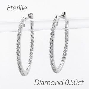 ダイヤモンド ピアス フープ プラチナ 900 中折れ オーバル エタニティ スレンダー|luire-jewelry