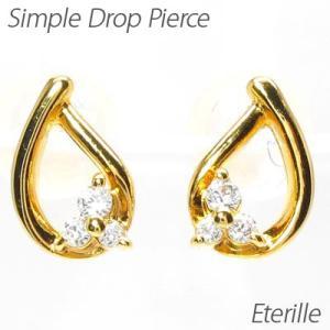 ピアス ゴールド 18k ダイヤモンド ドロップ 地金 シンプル プチ K18 YG|luire-jewelry