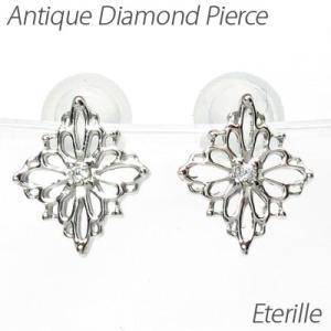 ダイヤモンド ピアス ゴールド 18k アンティーク 透かし プチ K18 WG luire-jewelry