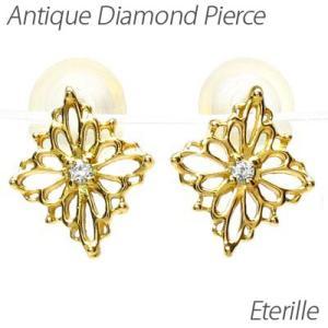 ダイヤモンド ピアス ゴールド 18k アンティーク 透かし プチ K18 YG|luire-jewelry