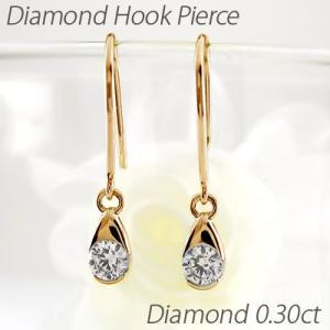 フックピアス ゴールド 18k ダイヤモンド ドロップ つゆ 一粒 揺れる アメリカン18金|luire-jewelry