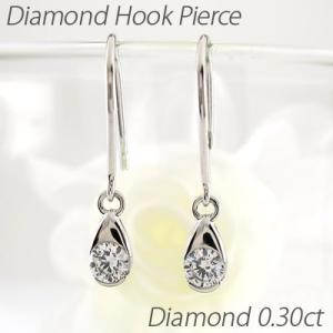 ピアス ゴールド 18k ダイヤモンド ドロップ つゆ 一粒揺れる フ18金 K18 WG|luire-jewelry