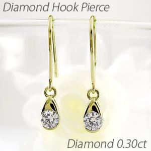 フックピアス ゴールド 18k ダイヤモンド ドロップ つゆ 一粒 揺れる18金|luire-jewelry