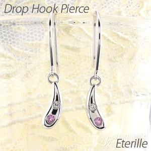 フックピアス プラチナ 900 ダイヤモンド ピンクサァイアドロップ 露 地金 揺れる|luire-jewelry