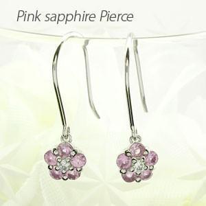 フックピアス ゴールド 18k ダイヤモンド ピンクサファイア フラワー 花 18金|luire-jewelry