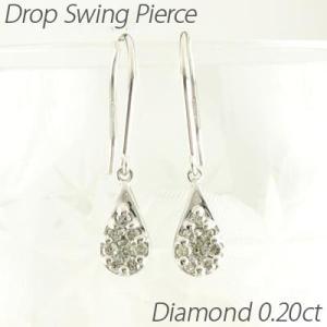 フックピアス プラチナ 900 ダイヤモンド ドロップ つゆ ミステリー 揺れる アメリカン|luire-jewelry