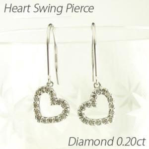 ダイヤモンド フックピアス プラチナ 900 ハート ハートモチーフ 揺れる アメリカン|luire-jewelry